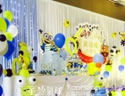 南宁艺术气球培训中心