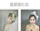 较美新娘跟妆化妆,全天跟妆享95折,免租婚纱
