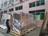 惠州口罩机木箱包装口罩机木卡板木框架包装以及出口环保木箱