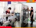 天津玻璃水设备 车用尿素设备价格 汽车防冻液设备价格