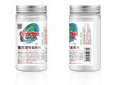 Oxyaction 氧泡泡鲜氧颗粒清洁剂 350g  假 牙清洁