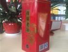 马口铁白酒铁盒包装精美酒盒设计可定制