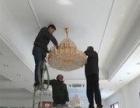 温州滨海海城专业电路维修工位布线安装灯具开关插座