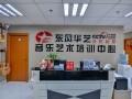 深圳香港周边哪里有专业的古筝培训机构?哪个好