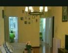 日租房地暖空调精装3室2厅1卫1厨