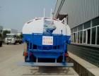 哈尔滨二手工程小型洒水车在哪里看车
