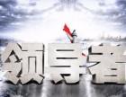重庆那里有演讲与口才培训班,重庆当众讲话培训机构