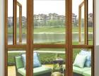 合肥断桥铝门窗定做哪家质量好?