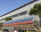 转让 油罐车东风49方全新铝合金半挂厂家批发