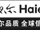 杭州海尔空调官方网站杭州售后服务维修电话
