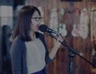 武汉学唱歌 KTV麦霸入门班 街道口学唱歌