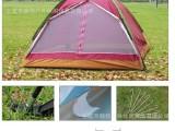 浙江著名帐篷直销 野营帐篷 防蚊帐篷 跨越者探险帐篷 多彩帐篷
