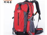 柯瑞普 户外登山包正品大容量男女背包升级加强版旅行双肩包50升