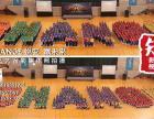 广州大型活动摇臂拍摄像广州学术会议录像 广州庆典摄像