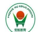2017年河南省成考漯河函授大专本科学历开始报名啦!