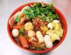 广州杨国富加盟费多少小吃饮品一站式服务