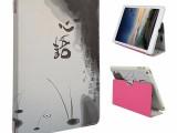 iPad Pro平板皮套12寸带支架皮革简约款保护壳厂家订做