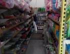 工业区盈利中超市转让