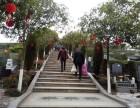 成都周邊永久性公墓價格在一萬左右 環境位置較好的