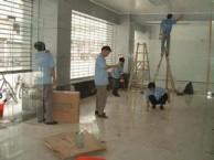 奉贤保洁公司 开荒保洁 地毯清洗 别墅保洁 办公楼保洁