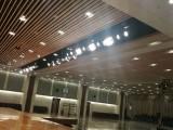 会议室演播室高清拍摄灯光