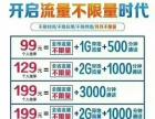 常州电信宽带包年20M50M100M,540元起