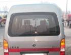 东风小康K系列2010款 1.0 手动 5-7座 面包车一辆