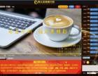 金融直播系统设计 网页版大区直播间搭建