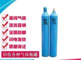 龙华民治工业气体价格-氩气价格-高纯氩气