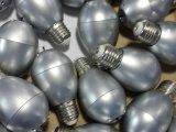 负离子灯/负离子节能灯/空气净化灯/美白灯/汗蒸房专用灯