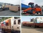 惠州到洛阳物流公司 整车运输零担回程车 一键查询货物