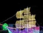 灯光展览出租 大型梦幻七彩灯光展展览出租 灯光设计