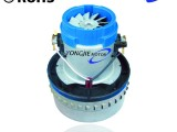 卧式吸尘器电机 山东菏泽真空吸尘器电机干湿两用优质供货商