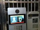 楼宇对讲车牌识别智能道闸安防监控系统门禁考勤机