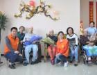 北京朝阳口碑服务好的养老院 北京民众护理院 医养结合照护