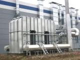 蓄热式焚烧设备 RTO 有机废气处理设备 VOCs治理