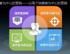 黄岛软件定制 大数据应用 系统集成