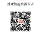 哈尔滨制卡PVC卡磁条卡会员卡金卡银卡智能卡人像卡金属卡制作
