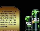 德国劳云堡啤酒面向全国招代理商