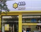 海曙盈利学校附近甜品店转让