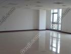 雄安容城1200平米写字楼楼房整体出租带院停车场
