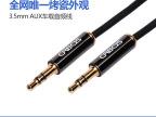 厂家直销 aux音频线 3.5mm公对公 车载aux线 车用音频连接线0.5米
