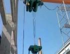 起重机电动葫芦手拉葫芦液压升降货梯维修保养