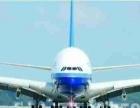 航空运输/长春机场/货运代理急特件,包机价发货