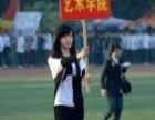 广西师范大学成人考试教育专业报名