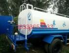 长期出售的手洒水车油罐车