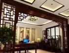 青岛中式风格装修效果图新房装修设计