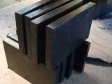 桥梁用减震橡胶垫块