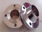合金钢16公斤对焊法兰厂家