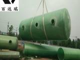 河北百達瑞廠家直銷 綠色環保 防腐耐用 玻璃鋼化糞池
